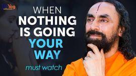 Swami Mukundananda | ACHNET